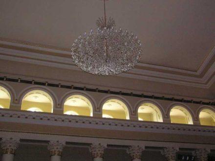 Tbilisi State Conservatory - Georgia